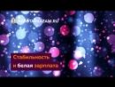 Устроиться на работу в кафе караоке с карьерным ростом в Казани