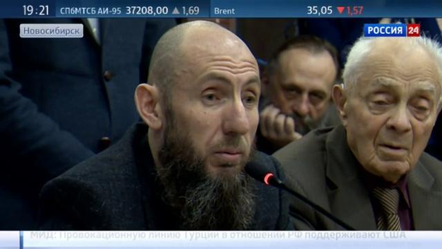 Новости на Россия 24 • Кехман готов нести ответственность за ремонт Новосибирского театра оперы и балета