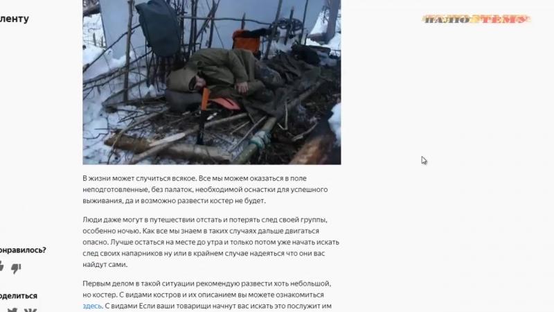 яндекс дзен схема заработка _ лови дзен скачать сылка на сайт glprt.ru/affiliate/9334511