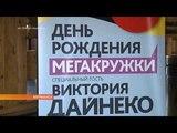 Певица Виктория Дайнеко выходит в радиоэфир Рекорд Мурманска