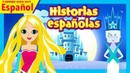 Historias españolas - Historias de niños