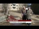 Жители улицы Бийской страдают из-за нефункционирующей ливневки