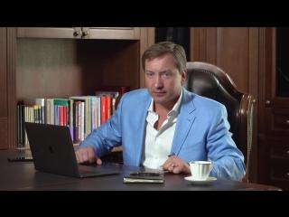 НЕВЕРОЯТНЫЙ ФАКТ О ВАШЕМ МЫШЛЕНИИ- вы тоже так делаете Роман Василенко