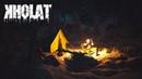 KHOLAT ◈ Прохождение 1 ◈ Аномальная зона