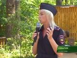 В Брянске открыли летний трудовой лагерь для подростков Знамя Пересвета 19 06 18