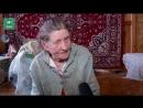 Женщина пережила войну, но может не пережить зиму в ледяном доме
