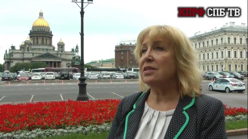 Ольга Ходунова _ В ближайшее время пройдёт собрание инициативной группы по прове
