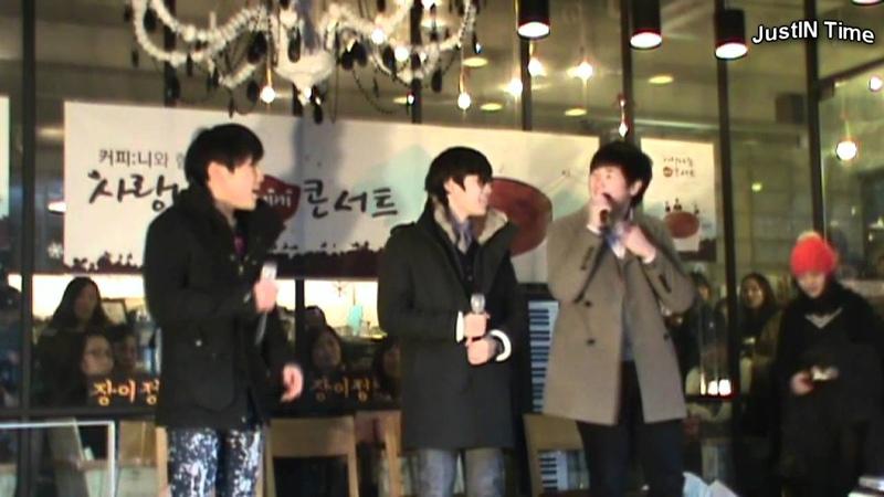 저스틴김 한다성 장이정 - 취중진담 (02.04.2012 공연)