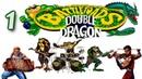 Музыкальная озвучка Battletoads Double Dragon SEGA Level- 1 ПРОБНИК