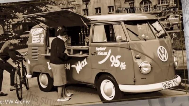 Фольксваген Транспортер - история легендарного немецкого фургона - Документальный фильм » Freewka.com - Смотреть онлайн в хорощем качестве