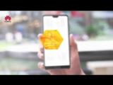 Следуй за Huawei P20. Уникальный дизайн