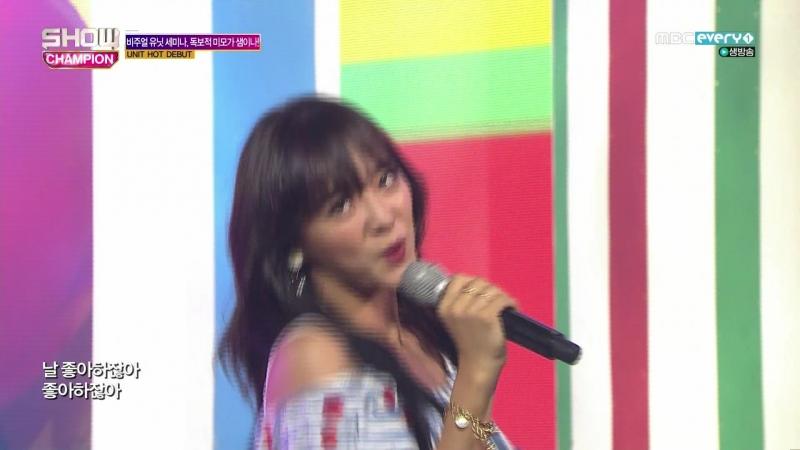 [Unit Debut Stage] 180711 gugudan SEMINA (구구단 세미나) - Ruby Heart Semina (샘이나)