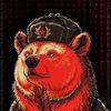 Донецк   Горячая линия ДНР