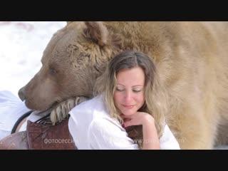 Фотосессия медведя Степана. Нетипичный, кошачий характер мишки
