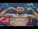 Лучший боец мира Шараф Давлатмуродов Highlights Sharaf Davlatmurodov