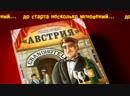 Владимир Никифоров - live via