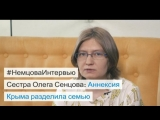 Наталья Каплан в