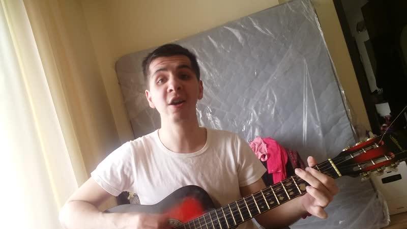 Олег Анофриев - Песенка Трубадура (кавер под гитару)