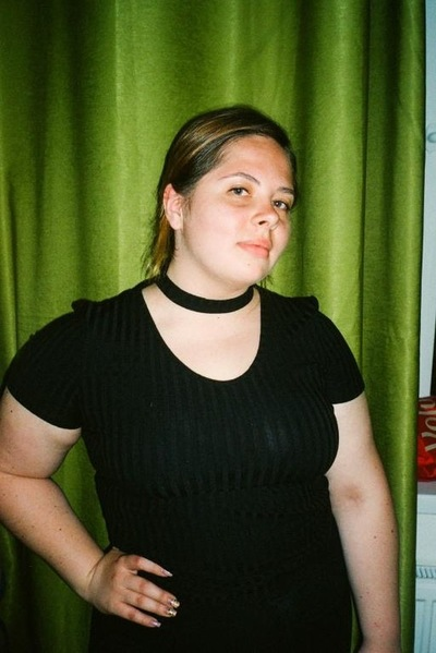 Анастасия Ерусланова