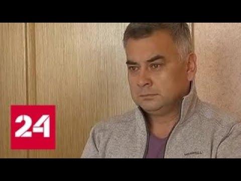 Украинский шпион рассказал как готовил теракты в Крыму Россия 24
