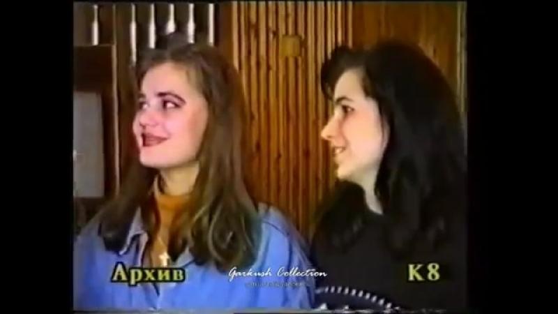 Скандальная программа Солнечный город о молодежи 90 х