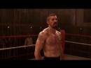 Ария - Бои без правил Фильм Неоспоримый 3 2010