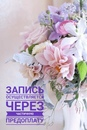 Яна Климова фото #14