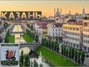 КАК ПЕРЕЕХАТЬ В КАЗАНЬ Казань Арена Районы Казани Kazan