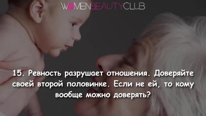 🔴 СОВЕТЫ, КОТОРЫЕ ЛУЧШЕ ЗАПИСАТЬ И ПЕРЕЧИТЫВАТЬ! ★ Women Beauty Club