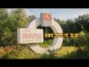 Красная горка праздник двора Покров