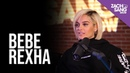 Bebe Rexha Talks Last Hurrah Upcoming Tour Details The Grammys