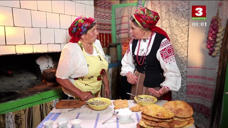 Беларуская кухня Требух Б