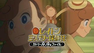 レイトンミステリー探偵社 ~カトリーのナゾトキファイル~ : カトリーエイルと幸運な男 Episode 005