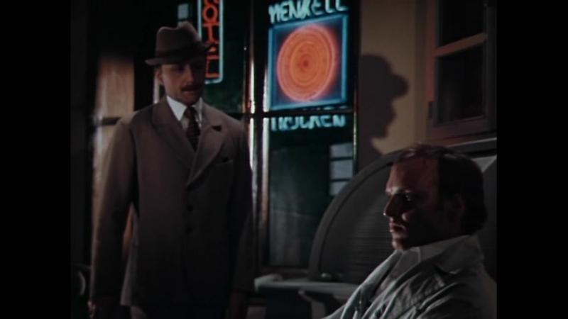 Крах инженера Гарина (3 серия из 4, 1973)