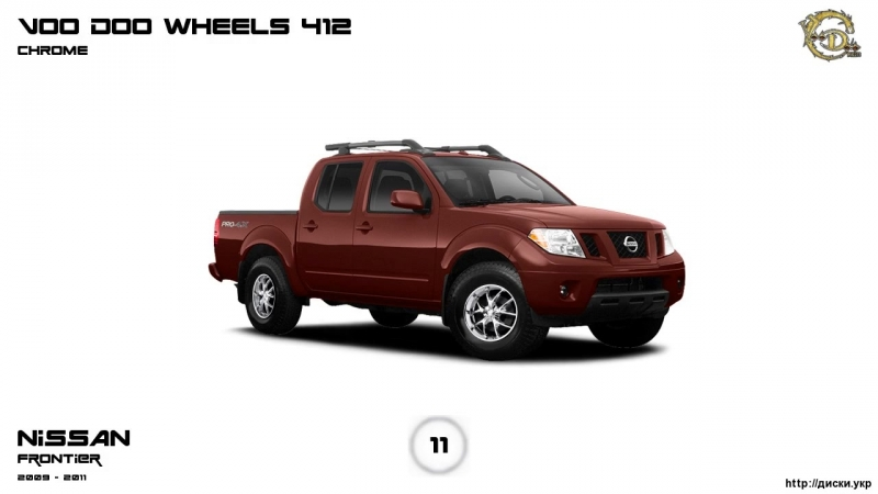 Диски Nissan FRONTIER 2009 - 2011