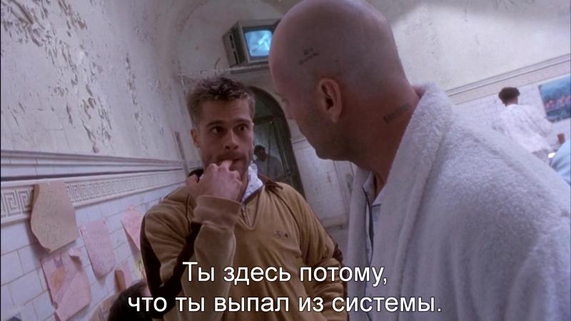 12 Обезьян Twelve Monkeys 1995 Тур по Психушке