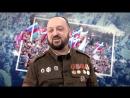 Русская весна это начало объединения русских земель - Анатоий Марета