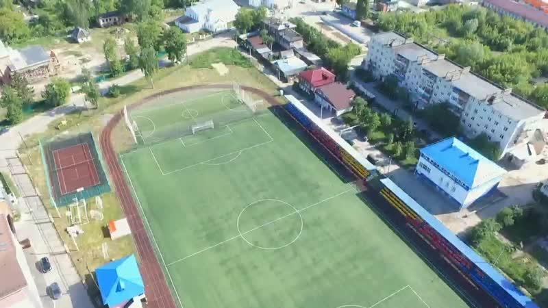 Стадион Спартак Богородск