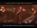 DA PUMP - Dragon Screamer