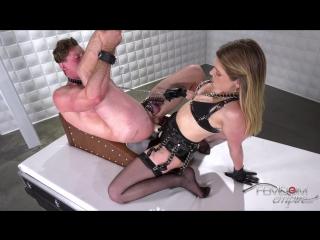[femdomempire] giselle palmer - balls deep fuck [2018 г., femdom, strapon, pegging, anal fingering, anal fisting, 1080p]
