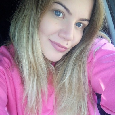 Полина Фроликова