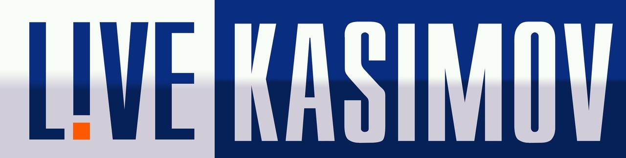 Типичный Касимов