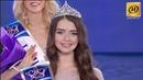 Мисс Беларусь-2018 вспоминает свой выпускной бал