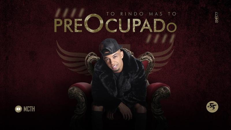 MC TH - TO RINDO MAS TO PREOCUPADO (DJS TERRORISTA, ALEXDABAIXADA REIDELAS)