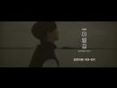 VK iKON - '이별길GOODBYE ROAD' LYRIC NARRATION VIDEO 1