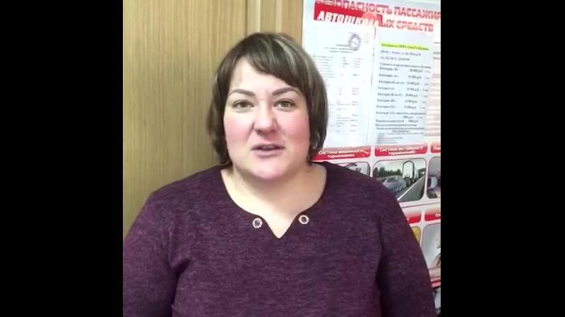 VIDEO-2019-02-17-12-15-01.mp4