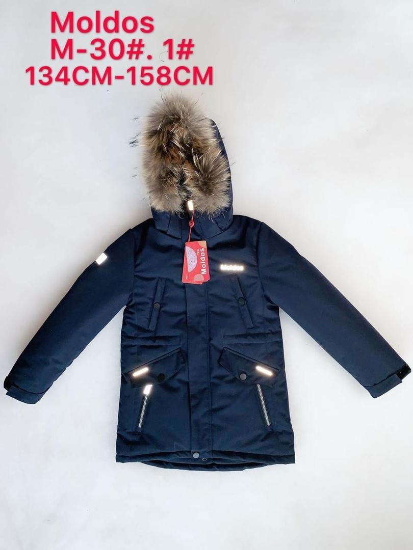 Пальто Moldos M-30-1