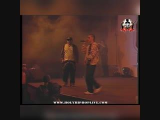 Holy Hip-Hop League (Live) 2008 ч. 18