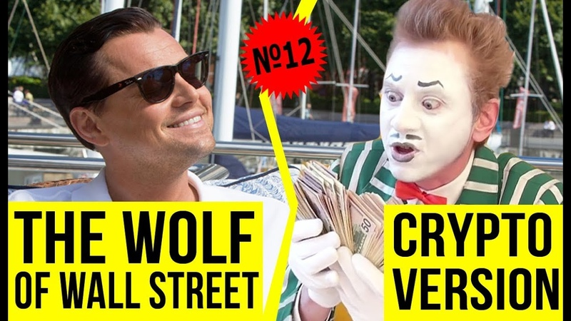 The wolf of Wall Street - Cryptobroker Style - CryptoClowns Show - Episode 12