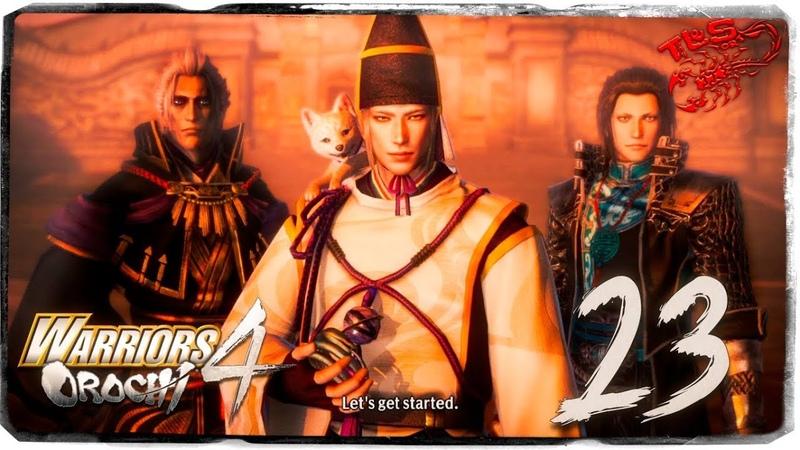 Story Mode ◄ Warriors Orochi 4 ► 23 Procuring the Bracelet